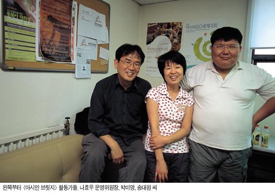 국경을 넘어 아시아인들과 함께하는 <아시안 브릿지> 사진