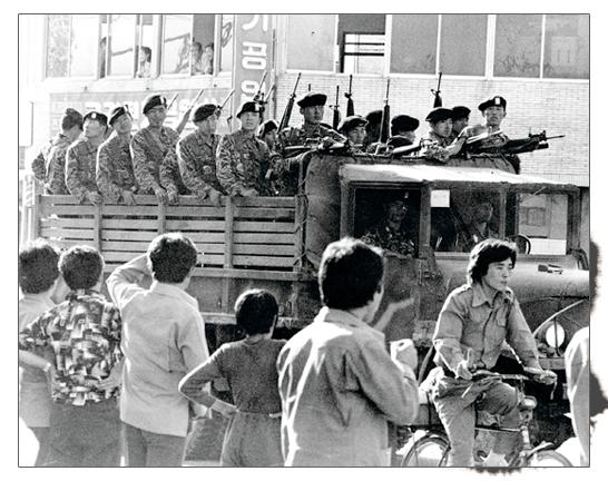 부마항쟁 사진