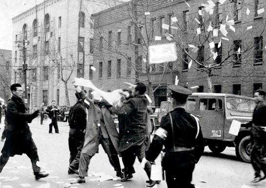 2·4보안법 파동 사진