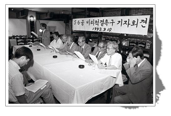 서울 정동 세실 레스토랑 사진