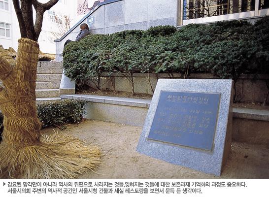 의회 민주주의의 열망과 좌절의 공간 태평로 구 국회의사당 사진