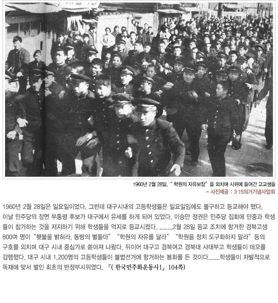 1960년 2월 28일 사진