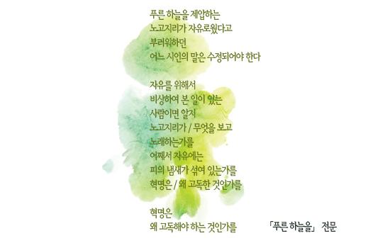 [시대와 시] 시대를 향한 깊고 퀭한 눈, 김수영 사진